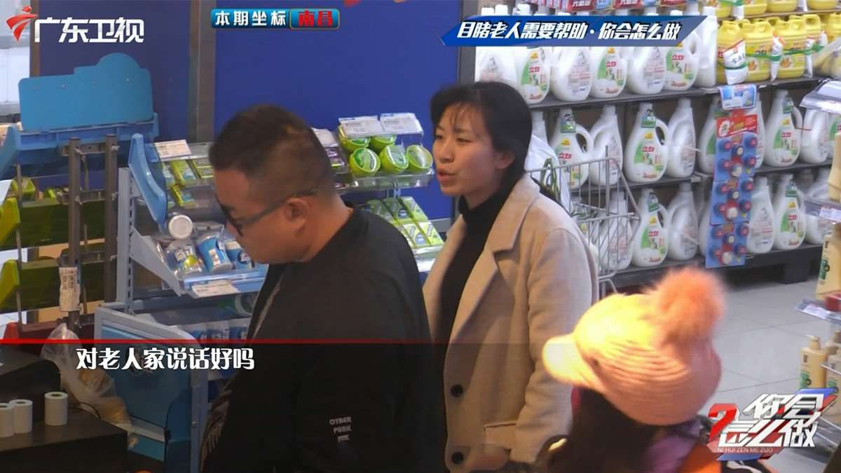 广东卫视频道电视剧剧照