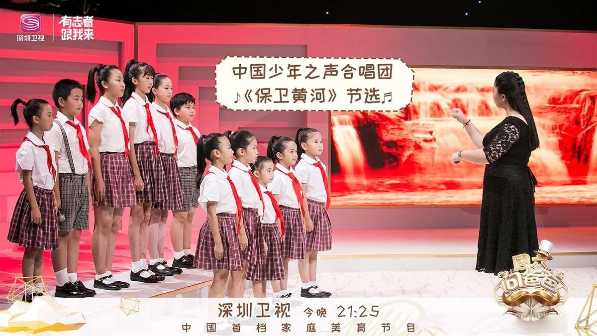 深圳衛視頻道電視劇劇照